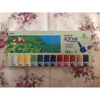 ペンテル(ぺんてる)のぺんてる 水彩絵の具 12色(絵の具/ポスターカラー )