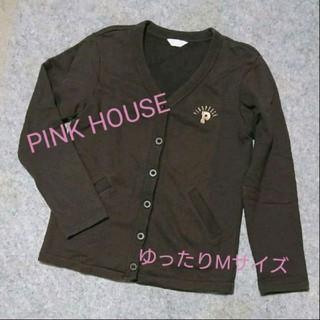 ピンクハウス(PINK HOUSE)の『dayanrie様専用』(カーディガン)