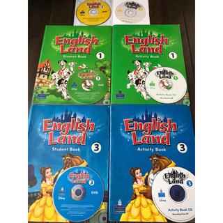ディズニー(Disney)のEnglish Land 幼児用 英語のテキスト CD DVD(キッズ/ファミリー)