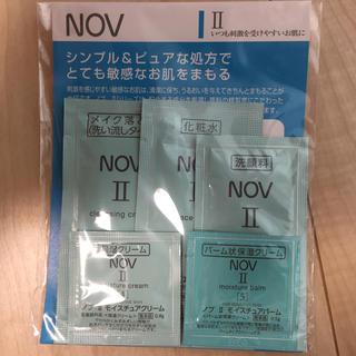 ノブ(NOV)のNOV  サンプル(サンプル/トライアルキット)