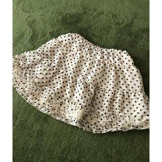 ジーユー(GU)の水玉 スカート(スカート)