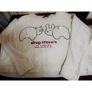 ドラッグストアーズ(drug store's)のドラッグストアーズ トレーナー サイズ2 格安★美品(トレーナー/スウェット)
