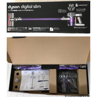 ダイソン(Dyson)のダイソン DC62(掃除機)