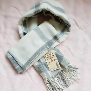ムジルシリョウヒン(MUJI (無印良品))のMUJI カシミヤ100% 織り柄 ストール マフラー(マフラー/ショール)