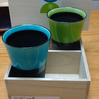 タチキチ(たち吉)のたち吉ペアビアタンブラー(グラス/カップ)