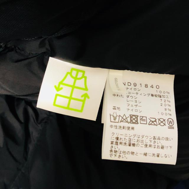 THE NORTH FACE(ザノースフェイス)のバルトロライトジャケット メンズのジャケット/アウター(ダウンジャケット)の商品写真