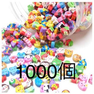 ‼️1セット限定‼️超大量♡ミニミニ消しゴム♡1000個(消しゴム/修正テープ)