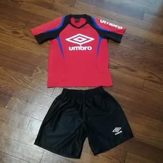 アンブロ(UMBRO)のサッカー UMBRO 140 上下セット (ウェア)