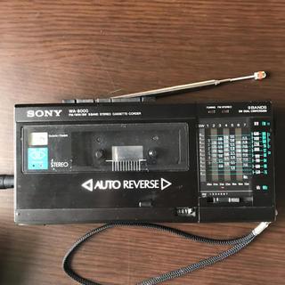 ソニー(SONY)のSONY WA-8000 9バンドラジカセ ジャンク品(ラジオ)