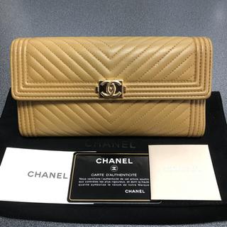 シャネル(CHANEL)のCHANEL  ボーイシャネル  長財布(財布)