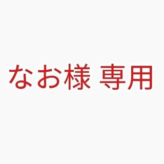 ニホンイクジ(日本育児)の【なお様専用】日本育児ミュージカルキッズランドDX&中古 計10枚セット(ベビーサークル)