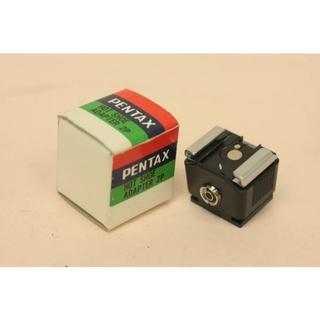 ペンタックス(PENTAX)のPENTAX 旭光学 ホットシューアダプター 2P 日本製(ストロボ/照明)