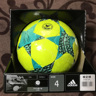 新品 アディダス 検定球 4号球 フットボール サッカー AF4401CAY (ボール)