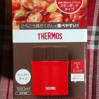 サーモス(THERMOS)のサーモススープジャー レッド(弁当用品)