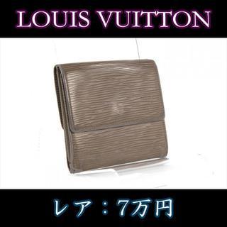 ルイヴィトン(LOUIS VUITTON)の【お値引交渉大歓迎・レア・送料無料・本物】ヴィトン・財布(女性・男性・H004)(財布)