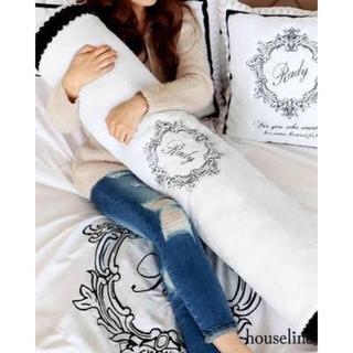 レディー(Rady)のラビットファータッチ抱き枕(枕)