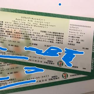 Aqours 4th ライブチケット(声優/アニメ)
