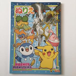 ショウワノート(ショウワノート)のPocket Monsters Diamond & Pearl  ぬりえ(キャラクターグッズ)