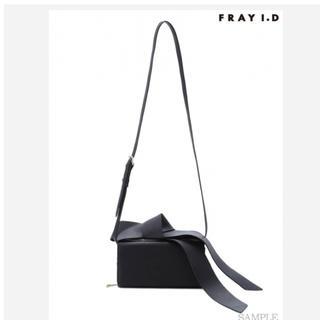 フレイアイディー(FRAY I.D)のフレイアイディー ショルダーバッグ 新品 リボン(ショルダーバッグ)