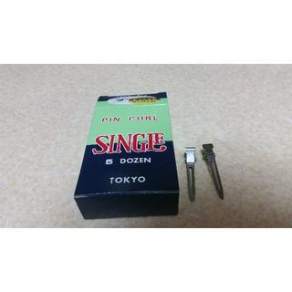 超格安 新品 米正 シングルピン ステンレス 60本入(パーマ剤)