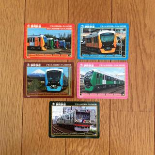 静岡鉄道 鉄カード 5枚(鉄道)