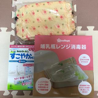 ニシマツヤ(西松屋)の哺乳瓶レンジ消毒器 ミルク、おむつポーチセット(哺乳ビン用消毒/衛生ケース)