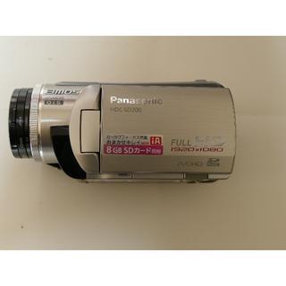パナソニック(Panasonic)のHDC-SD200デジタルハイビジョンカメラ(ビデオカメラ)