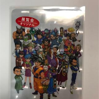 ドラゴンボール(ドラゴンボール)のドラゴンボール展 ポストカード(写真/ポストカード)