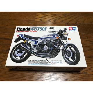 ホンダ(ホンダ)のプラモデル タミヤ バイク CB750F スペンサー 未使用!(プラモデル)