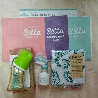 ベッタ(VETTA)のBettaギフトbox(その他)