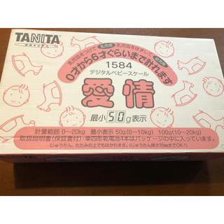デジタルベビースケール  手渡しは1,000円です(^^)(ベビースケール)