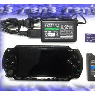プレイステーションポータブル(PlayStation Portable)のPSP「プレイステーションポータブル」(PSP-1000)(携帯用ゲーム本体)