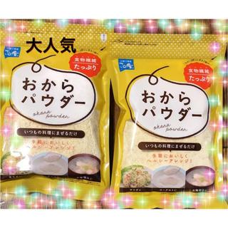 おからパウダー さとの雪 2袋 大人気 送料無料 ダイエット 食品 即購入可能(豆腐/豆製品)