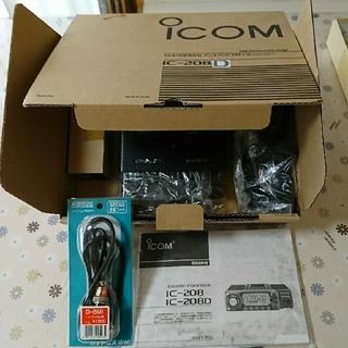アマチュア無線機icomIC208(アマチュア無線)