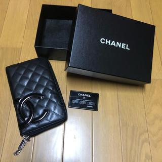 シャネル(CHANEL)のCHANEL カンボンライン 長財布(財布)