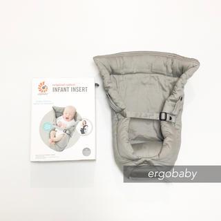 エルゴベビー(Ergobaby)の◻️ergobaby◻️ インファントインサート(抱っこひも/おんぶひも)