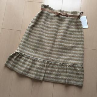 スープ(SOUP)のSOUP (スープ)  ボーダー裾フリルスカート(ひざ丈スカート)