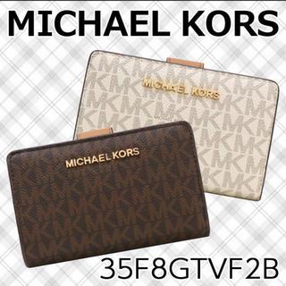 マイケルコース(Michael Kors)のマイケルコース二つ折り財布(財布)