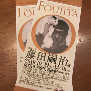 藤田嗣治展(美術館/博物館)