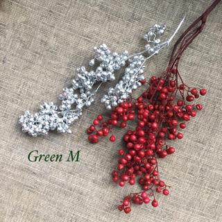ペッパーベリー20g*クリスマスカラー2色【64】(各種パーツ)