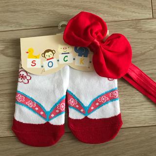 足袋風靴下/足袋風ソックス 12-15cm赤リボンセット 子供ベビー(靴下/タイツ)