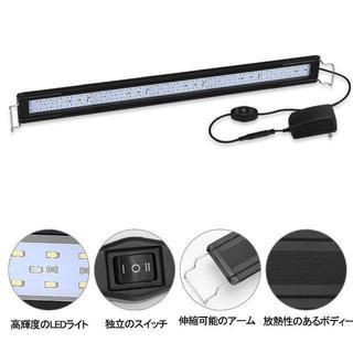 KEDSUM 水槽ライト 30W 水槽用LEDライト アクアリウムライト 75L(爬虫類/両生類用品)