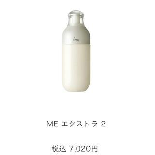 イプサ(IPSA)のイプサ メタボライザー(乳液 / ミルク)