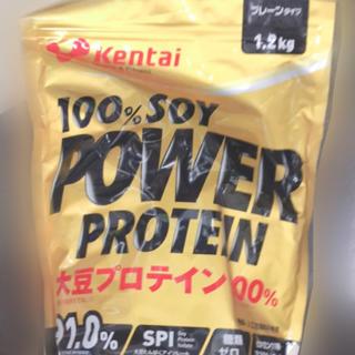 ケンタイ(Kentai)のプロテイン プレーンタイプ 1.2kg 未開封(プロテイン)