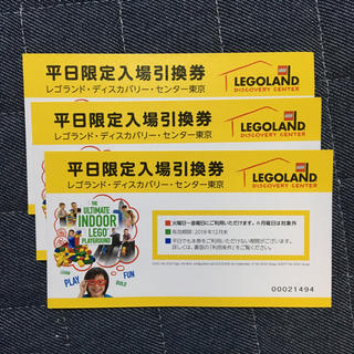 レゴ(Lego)のレゴランドディスカバリー東京 平日限定チケット(その他)