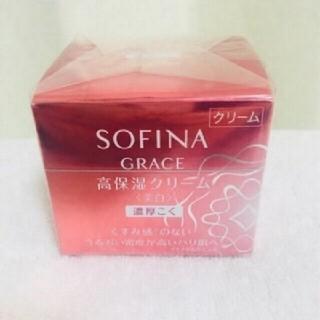 ソフィーナ(SOFINA)の花王ソフィーナ グレイス高保湿クリーム 美白濃厚こく(フェイスクリーム)