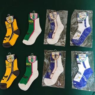 ジェイアール(JR)の新幹線の靴下セット2(靴下/タイツ)