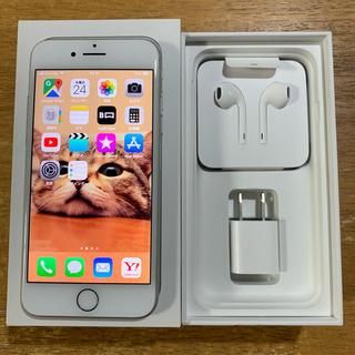 アイフォーン(iPhone)の【美品】iPhone7 128GB シルバー SIMフリー(スマートフォン本体)