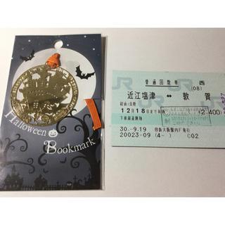 ジェイアール(JR)のJR 近江塩津駅 〜 敦賀駅 おまけ付き(鉄道乗車券)