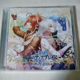 悠久のティアブレイド FD OP ED cd KOKIA(ゲーム音楽)